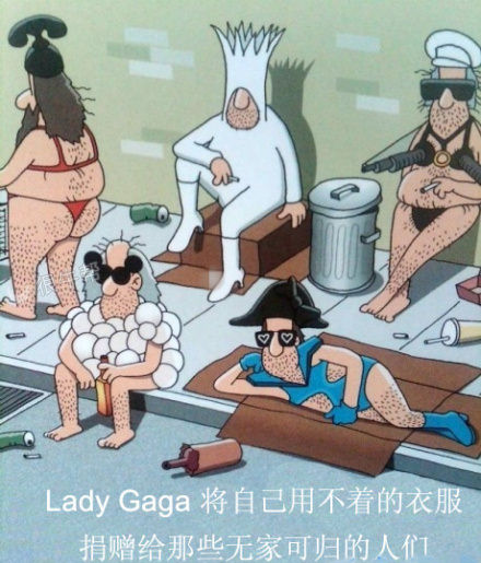 Lady Gaga将自己用不着的衣服捐赠给那些无家可归的人们!