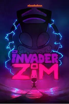 外星入侵者ZIM魔幻入口