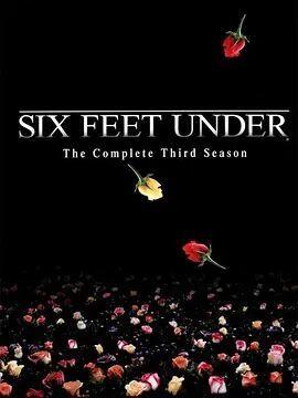 六尺之下第三季
