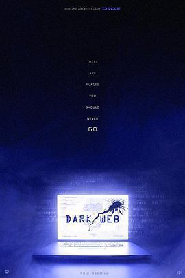 暗网 第一季的海报