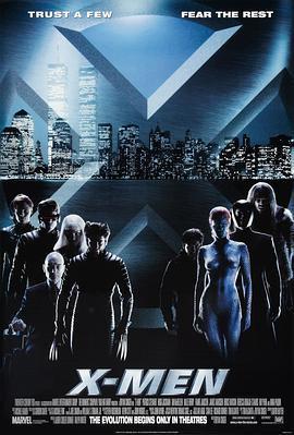 X战警的海报
