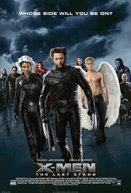X战警3:背水一战的海报