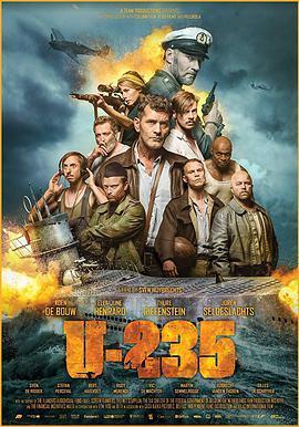 鱼雷的海报
