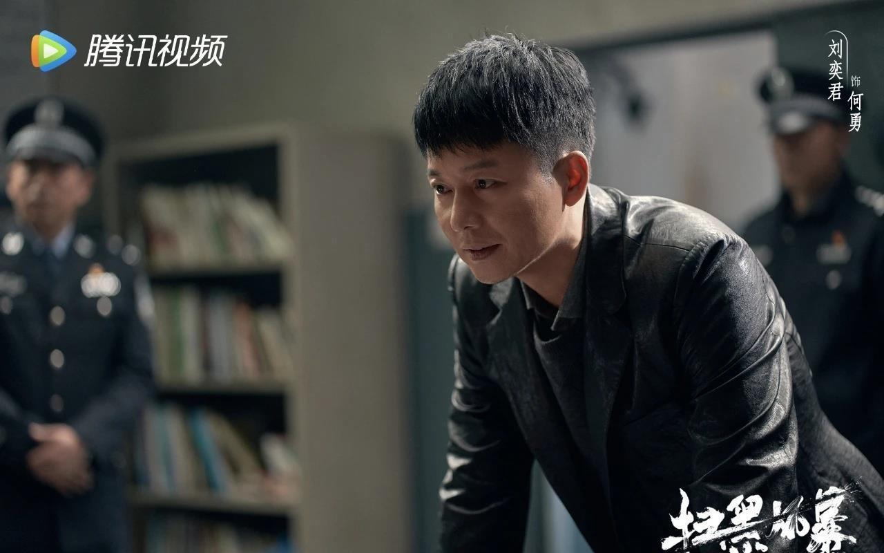 《扫黑风暴》百度云网盘【HD1080p】高清国语