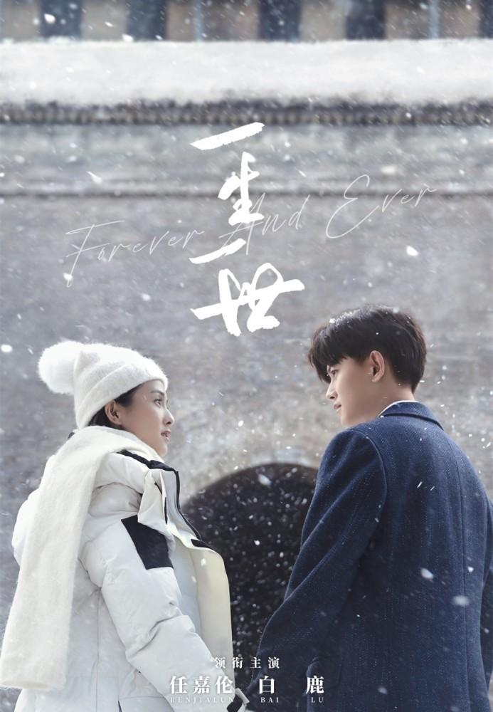 《一生一世》全集-电视剧百度云【720p/1080p高清国语】下载