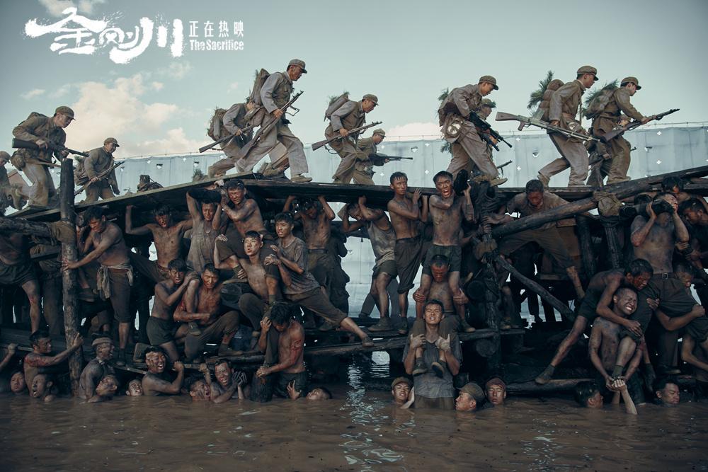 《金刚川》-百度云资源「bd1024p/1080p/Mp4中字」云网盘下载