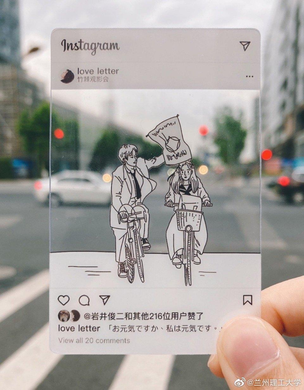 影视资讯理说【那封情书】电影《情书》...