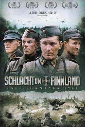 抗战电影在线看_《血战1944》电影在线观看-高清电影下载-电影天堂 - 映剧吧