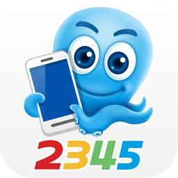 应用宝 - 2345应用中心_安卓市场_安卓手机助手_安卓软件下载