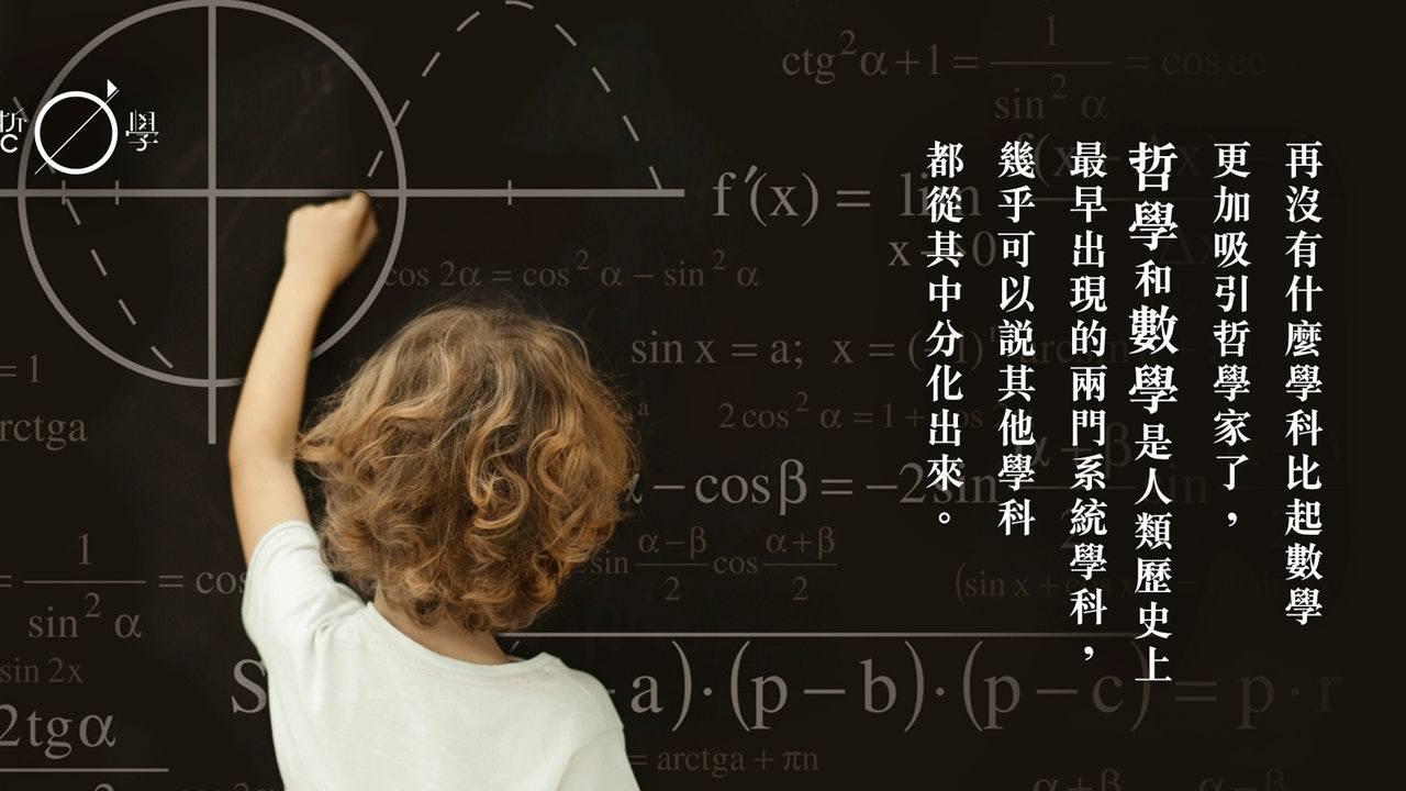 速算技巧丨数学手脑速算方法,趣味数学知识视频