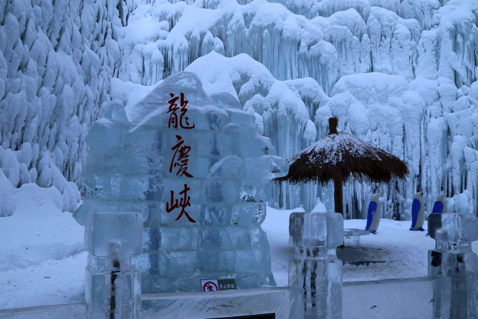 首汽环球丨北京冬季周边游_龙庆峡大巴包车电话 – 4006222262