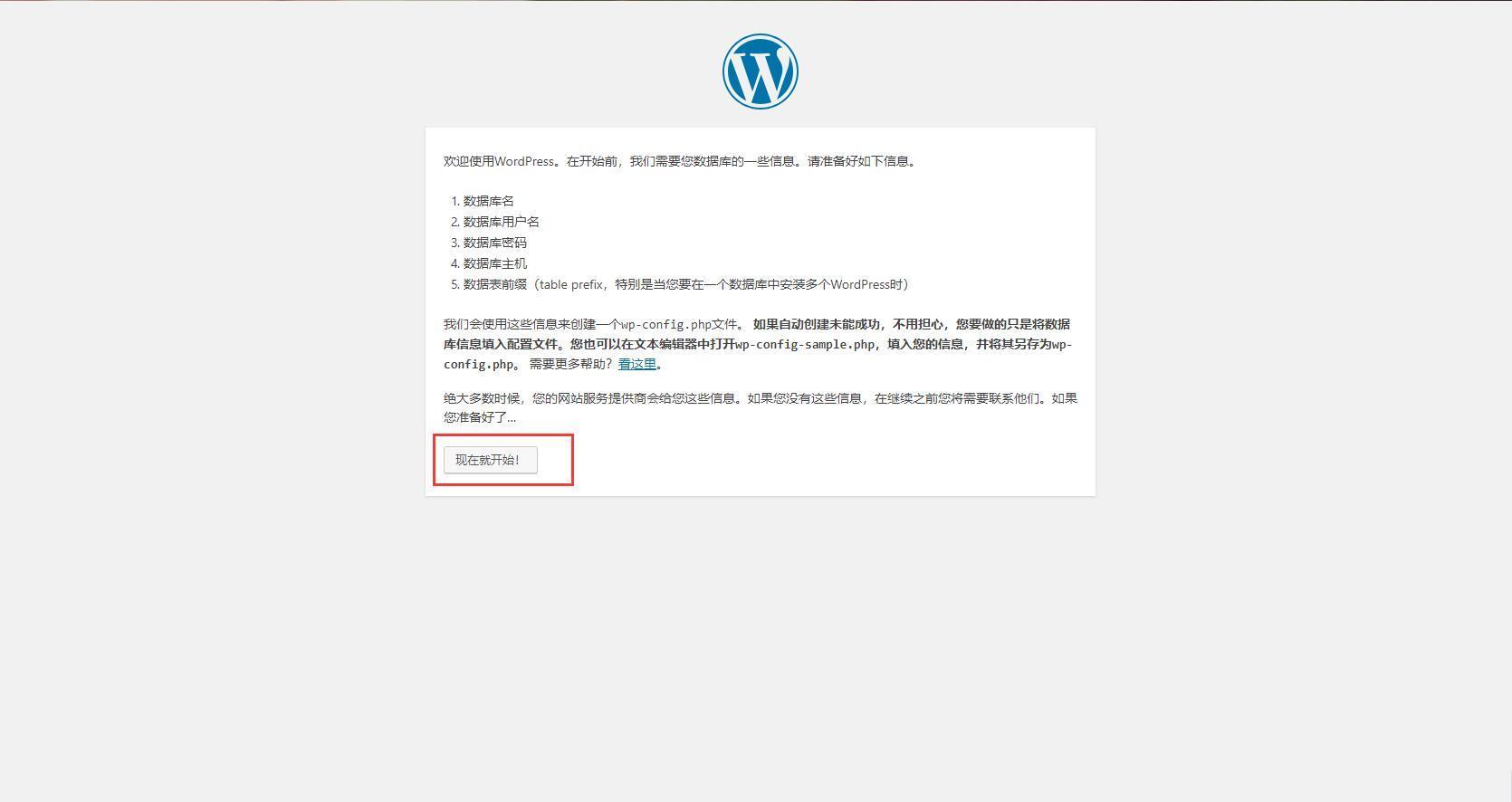 建站教程丨网站服务器应该选择Windows系统还是Linux系统插图13
