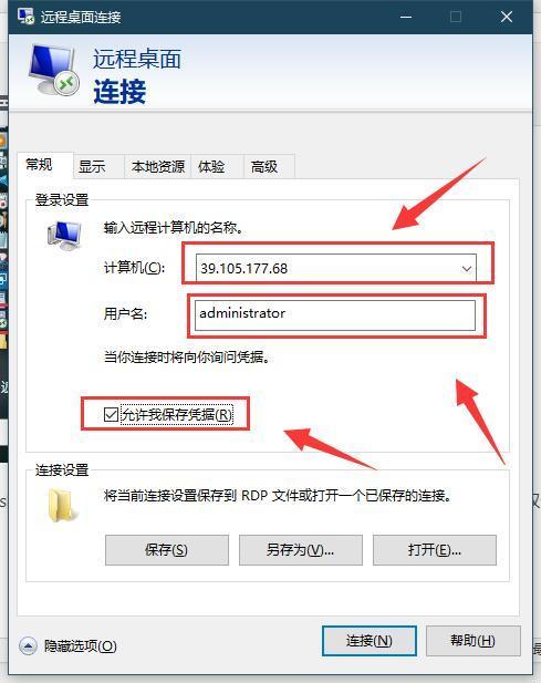 建站教程丨网站服务器应该选择Windows系统还是Linux系统插图23