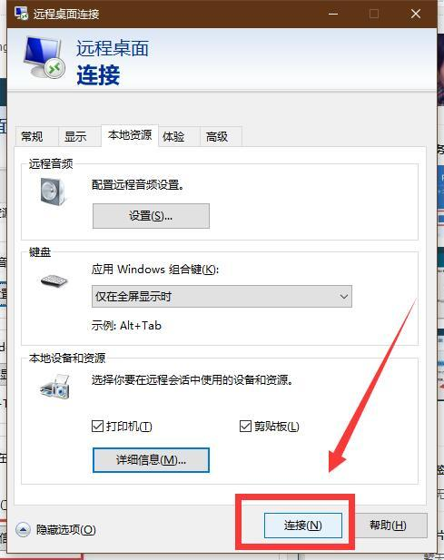 建站教程丨网站服务器应该选择Windows系统还是Linux系统插图26