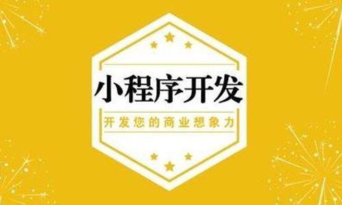 小程序开发丨给宜兴市客户做了一个紫砂壶微信小程序-福利SEO