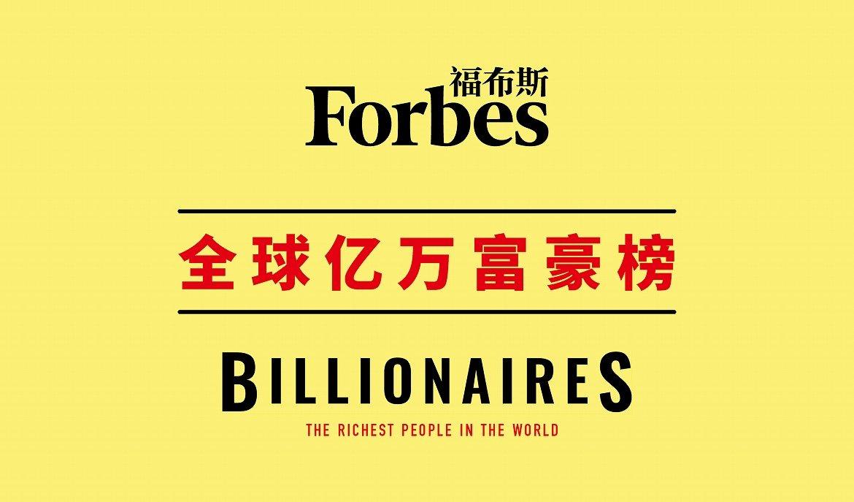 """6个人拥有世界一半财富,这26个获得财富自由的人都是谁"""""""