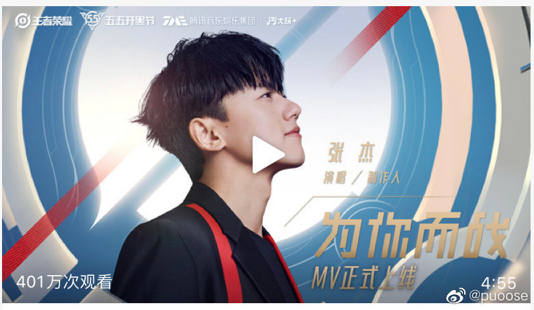 王者荣耀MV太燃了,王者荣耀《为你而战》MV今天正式上线