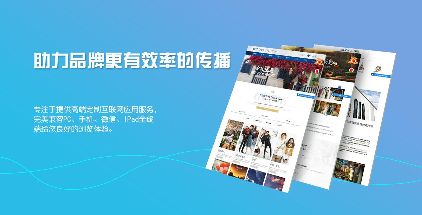 企业官网和个人网站建设,站制作为您提供网站制作方案
