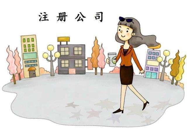 河北省网上注册公司丨河北网上公司注册最新详细流程步骤