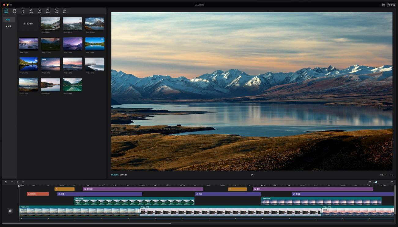 视频制作福利丨视频剪辑神器,剪映Windows版你值得拥有