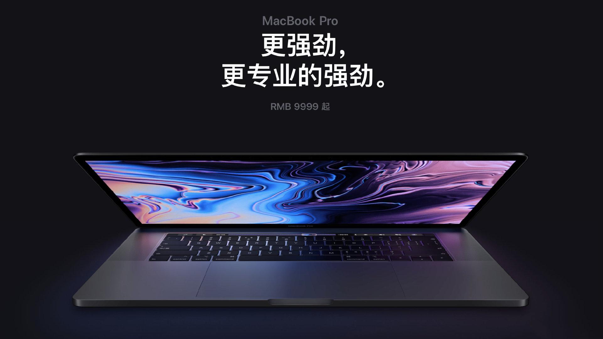 电脑排行榜丨十大电脑品牌排行榜