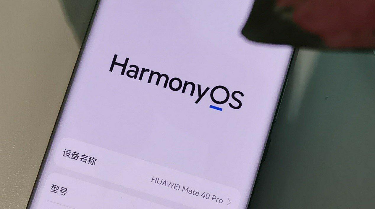 鸿蒙系统丨鸿蒙OS怎么样,HarmonyOS 2.0升级
