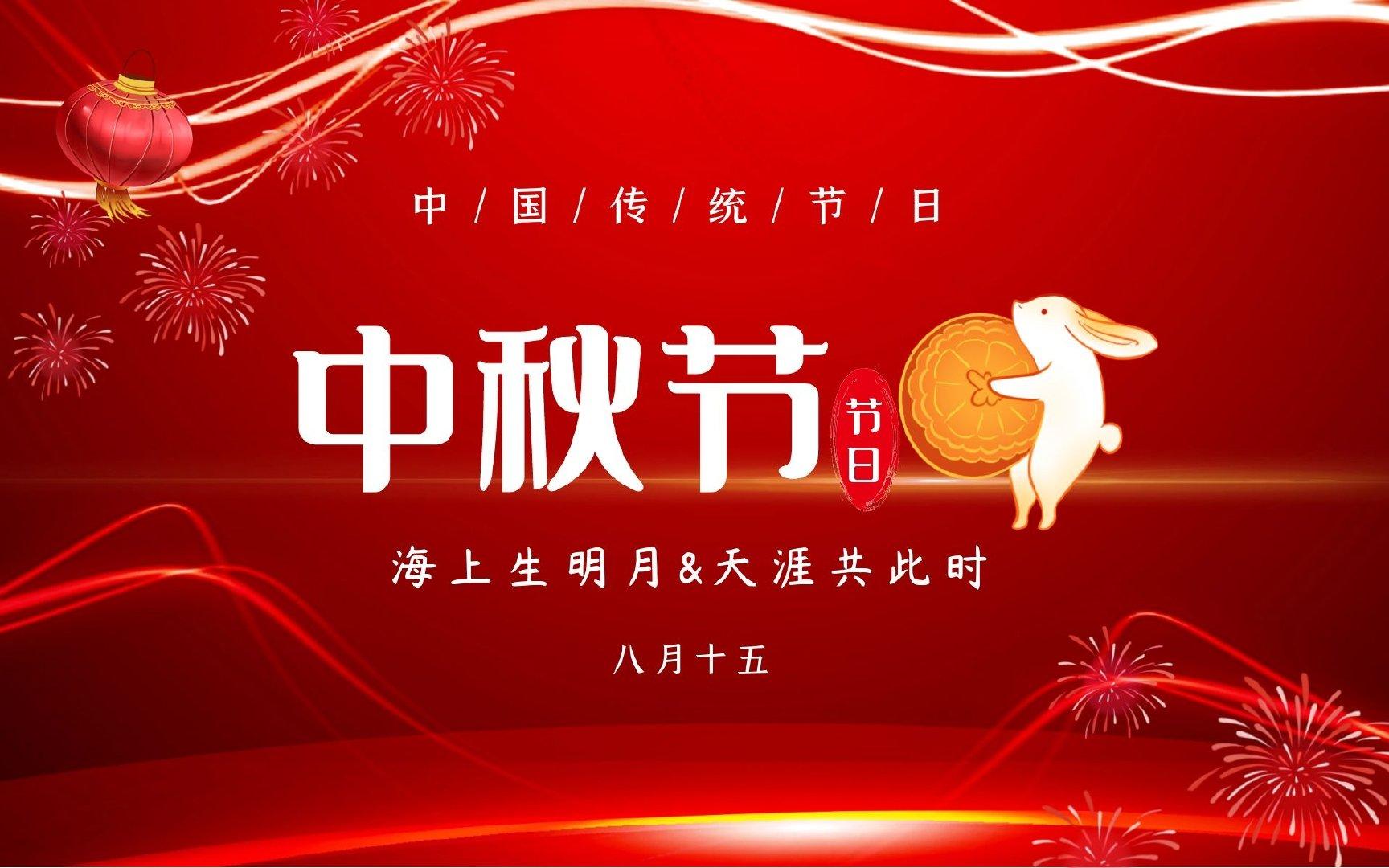 中秋节又快到了,精神病院月饼走红上热搜