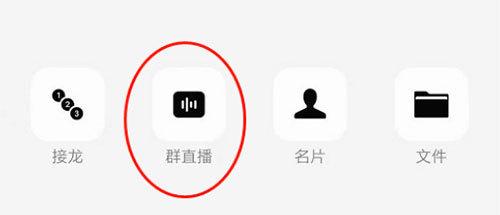 """微信新功能,可为好友刷礼物,感谢老铁送的""""火箭""""!插图(1)"""