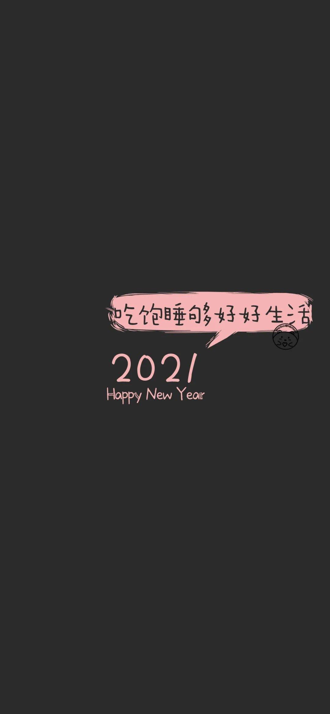 壁纸   2021手机壁纸插图35