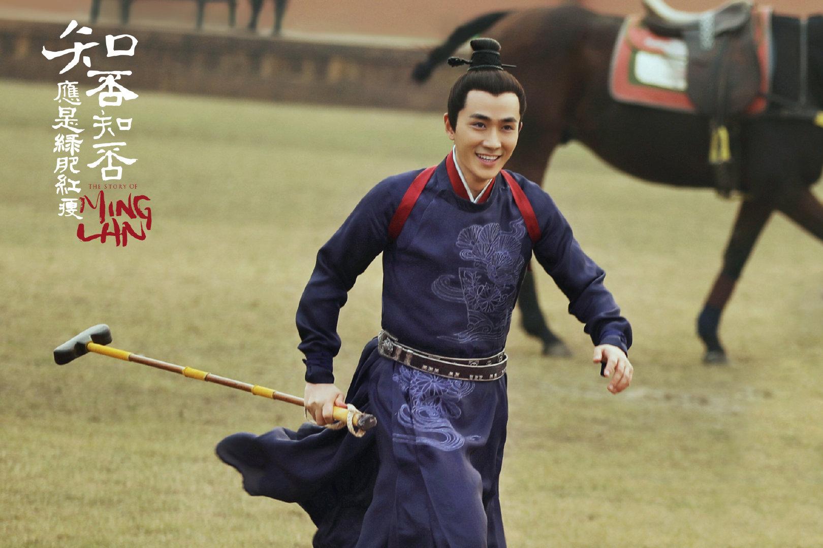 《知否》中,男二号朱一龙把男主冯绍峰的风头都给抢没了[9P]