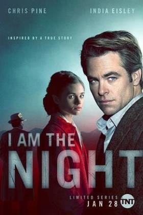 我即黑夜第一季海报