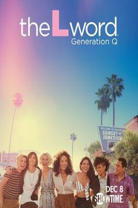 拉字至上:Q世代第一季海报