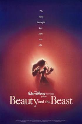 美女与野兽1991海报