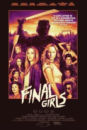 幸存的女孩海报