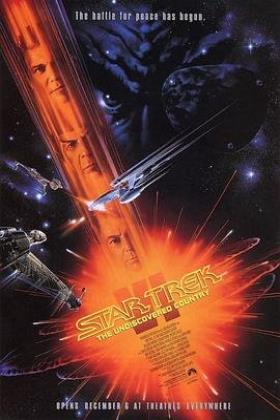星际旅行6:未来之城海报