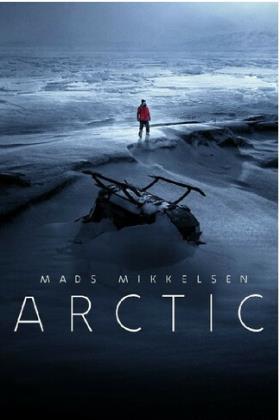 北极地带海报