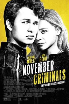 十一月的罪行海报