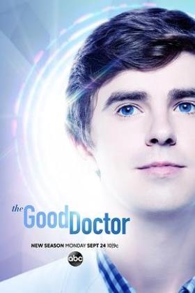 良医第二季海报