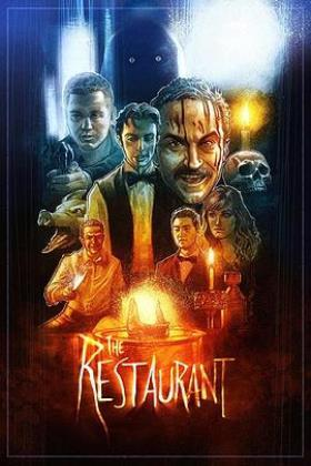 恶魔餐厅海报