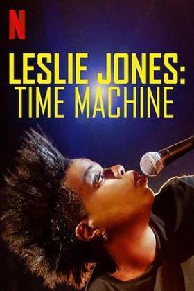 莱斯莉·琼斯时间机器海报