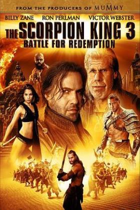 蝎子王3:救赎之战海报