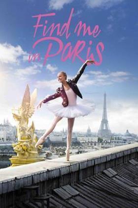 来巴黎找我第一季海报
