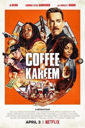 咖啡与卡里姆海报