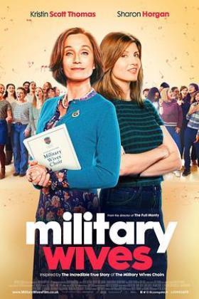 军人的妻子海报