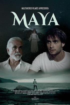 玛雅2020海报
