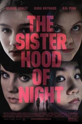 深夜姐妹会海报