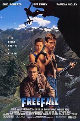决战1994海报