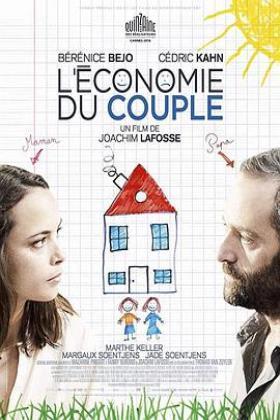夫妻财产海报