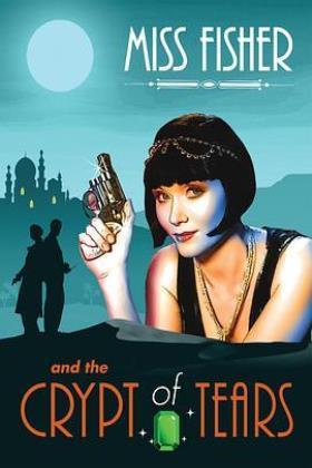 费雪小姐和泪之穴海报