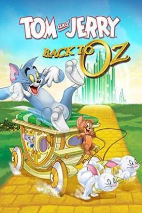 猫和老鼠:回到奥兹海报